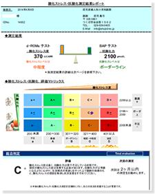 menu3-5-2